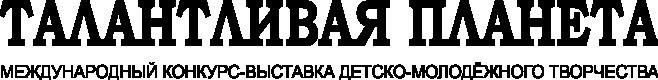 talantforum.ru